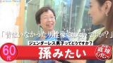 ジェンダーレス男子って、どう思う? (C)ORICON NewS inc.
