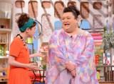 『メレンゲの気持ち』1000回放送に出演したマツコ・デラックス(C)日本テレビ