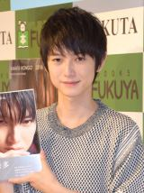 写真集『KANATA HONGO 2016』の発売記念イベントを行った本郷奏多 (C)ORICON NewS inc.