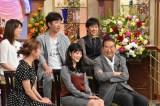 『行列のできる法律相談所』に石原慎太郎氏&高畑充希が出演(C)日本テレビ