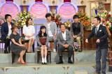 『行列のできる法律相談所』に石原慎太郎&高畑充希が出演(C)日本テレビ