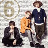 ソナーポケットの6thアルバム『ソナポケイズム6 〜愛をこめて贈る歌〜』通常盤