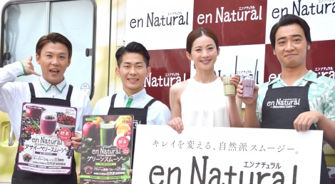 『en Natural Smoothie cafe』オープニングイベントに出席した(左から)おたけ、太田博久、高垣麗子、斉藤慎二 (C)ORICON NewS inc.