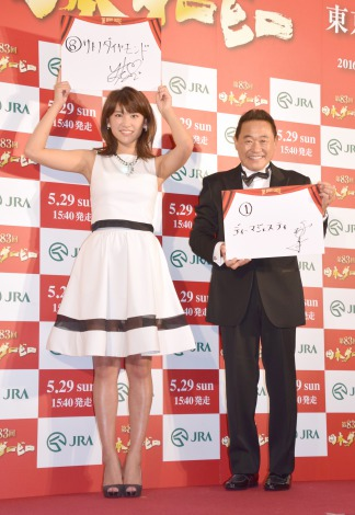 JRA『日本ダービー出馬表発表イベント』に出席した(左から)久松郁実、松木安太郎 (C)ORICON NewS inc.