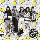 Gacharic Spin両A面シングル「シャキシャキして!!」/アルブスの少女」初回限定盤A