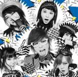 Gacharic Spin両A面シングル「シャキシャキして!!」/アルブスの少女」初回限定盤B