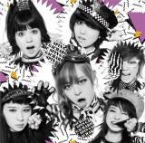 Gacharic Spin両A面シングル「シャキシャキして!!」/アルブスの少女」初回限定盤D