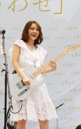 8thシングル「それでしあわせ」発売記念イベントを行ったchay
