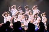 劇場公演4000回を達成したAKB48(C)AKS
