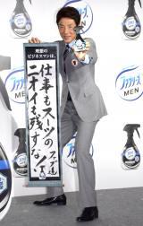 P&G『ファブリーズMEN ビジネスマン熱血消臭イベント』に出席した松岡修造 (C)ORICON NewS inc.