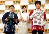 吉野家『麦とろ牛皿御膳』商品発表会に出席した(左から)井戸田潤、石橋杏奈、小沢一敬