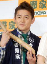 吉野家『麦とろ牛皿御膳』商品発表会に出席したスピードワゴン井戸田潤