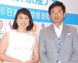『世界禁煙デー2016』の街頭キャンペーンに出席した石田純一(右)&東尾理子夫妻 (C)ORICON NewS inc.