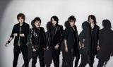6月22日に2年半ぶりのシングルをリリースするLUNA SEA