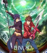 LUNA SEAのニューシングル「Limit」エンドライド盤