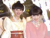黒柳徹子(右)とNHKのドラマ『トットてれび』で黒柳徹子を演じる満島ひかり(左)