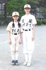武井咲(右)と本田望結が先生と教え子役で初共演。ユニフォーム姿を披露(C)テレビ朝日
