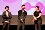 ドイツ・フランクフルトで開催された第16回日本映画祭「ニッポン・コネクション」に参加したNetflixオリジナルドラマ『火花』の出演者(左から)林遣都、波岡一喜