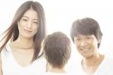 脚本家・遊川和彦氏の新作『はじめまして、愛しています。』(7月スタート)。尾野真千子と江口洋介がテレビ朝日の連続ドラマに初登場。夫婦役で初共演(C)テレビ朝日