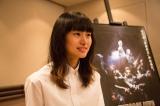 フルCG長編作品『KINGSGLAIVE FINAL FANTASY XV』(7月9日公開)のルナフレーナ役に起用された忽那汐里