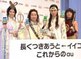 (左から)菜々緒、前野朋哉、松田翔太、濱田岳 (C)ORICON NewS inc.