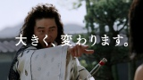 au三太郎シリーズ 夏の新CM 「一寸法師、登場」篇