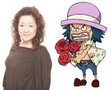 坂本千夏が演じるリッカ (C)尾田栄一郎/2016「ワンピース」製作委員会
