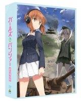『ガールズ&パンツァー 劇場版』Blu-ray特装限定版(C)GIRLS und PANZER Film Projekt