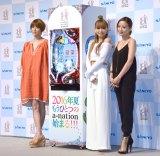 パチンコ新機種『フィーバー a-nation』発表会に出席した(左から)hitomi、倖田來未、鈴木亜美 (C)ORICON NewS inc.