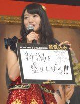総選挙への意気込みを語った北原里英=『AKB48選抜総選挙ミュージアム』のオープニングセレモニー (C)ORICON NewS inc.