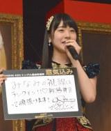 総選挙への意気込みを語った加藤美南=『AKB48選抜総選挙ミュージアム』のオープニングセレモニー (C)ORICON NewS inc.