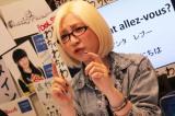 前回、ゲストとして登場し、今週も出演予定のCheeky Parade 鈴木真梨耶 (C)ORICON NewS inc.