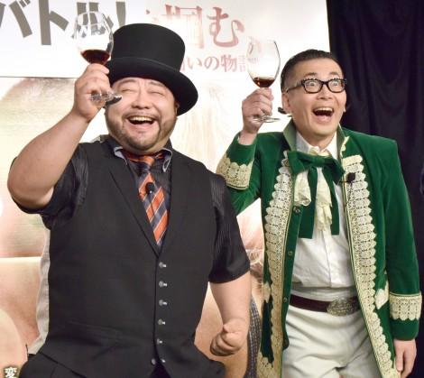 映画『サウスポー』宣伝隊長争奪ガチンコバトルに登場した髭男爵(左から)山田ルイ53世、ひぐち君 (C)ORICON NewS inc.