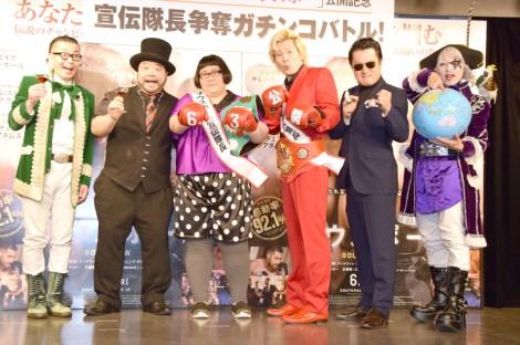 映画『サウスポー』宣伝隊長争奪ガチンコバトルに登場した(左から)髭男爵、メイプル超合金、テル、ゴー☆ジャス (C)ORICON NewS inc.