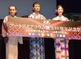 (左から)片岡鶴太郎、木村英智氏、佐々木希 (C)ORICON NewS inc.