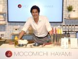キッチンブランド『MOCOMICHI HAYAMI』を立ち上げた速水もこみち (C)ORICON NewS inc.