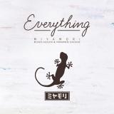 ミヤモリ1stシングル「Everything」