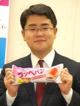 『ラッキーパン』をPRしたMBS・福島暢啓アナ (C)ORICON NewS inc.