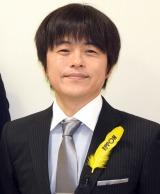 バカリズム (C)ORICON NewS inc.