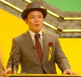『IPPONスカウト』に出演するシャンプーハット・こいで (C)ORICON NewS inc.
