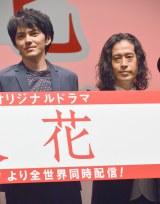 Netflixドラマ『火花』完成披露試写会イベントに出席した(左から)林遣都、又吉直樹 (C)ORICON NewS inc.