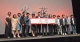 出演キャストがズラリ… Netflixドラマ『火花』完成披露試写会イベントの模様 (C)ORICON NewS inc.
