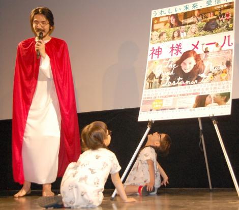 """笑った!平井""""ファラオ""""光=映画『神様メール』大ヒット記念イベント (C)ORICON NewS inc."""