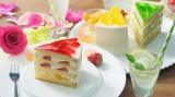 銀座コージーコーナーの新ケーキ『ミルショート』