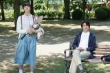 場面カット(C)2016 ?森本梢子/集英社・映画「高台家の人々」製作委員会・BeeTV