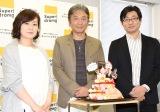 (左から)加納千秋、郷田ほづみ、喜山茂雄 (C)ORICON NewS inc.