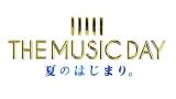 7月2日放送の日本テレビ系大型音楽番組『THE MUSIC DAY』(正午)の総合司会に嵐・櫻井翔が決定 (C)日本テレビ