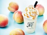 『たっぷり果実のピーチフルーテ』(カジュアルカフェ 650円)