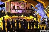 『IPPONグランプリ』第15回大会の出演者