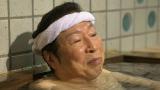 テレビ東京系『昼のセント酒』第10話(6月11日)に出演する石倉三郎(C)テレビ東京